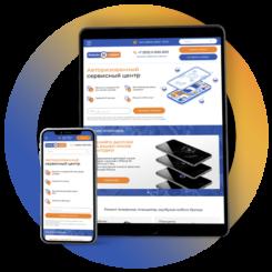 Разработка адаптивного сайта для сервиса по ремонту телефонов